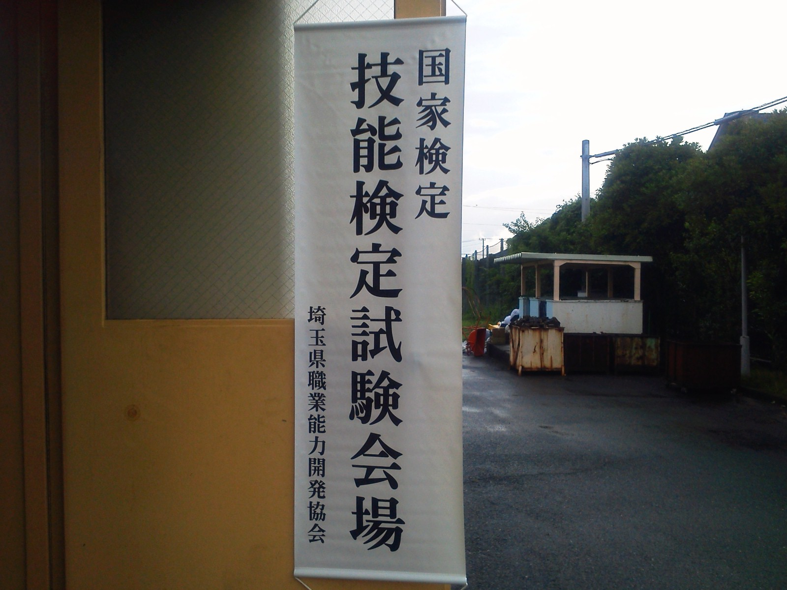 NEC_0594.JPG